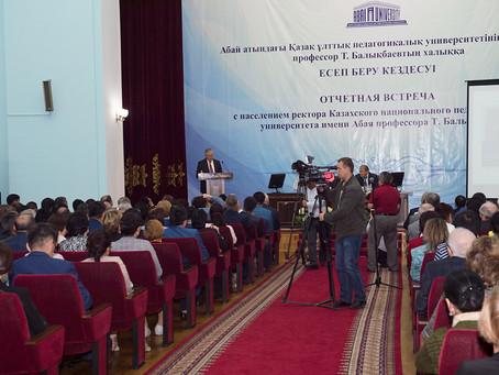 В Алматы прошли отчетные встречи ректоров двух национальных вузов