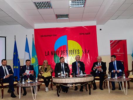 «Ночь идей» в Институте Сорбонна-Казахстан КазНПУ им. Абая