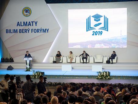 В Алматы завершилась августовская конференция учителей