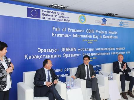 Информационный день программы Эразмус+ в Казахстане