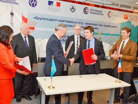 II Казахстанско-французский форум «Обеспечение безопасности: роль государства и общества»