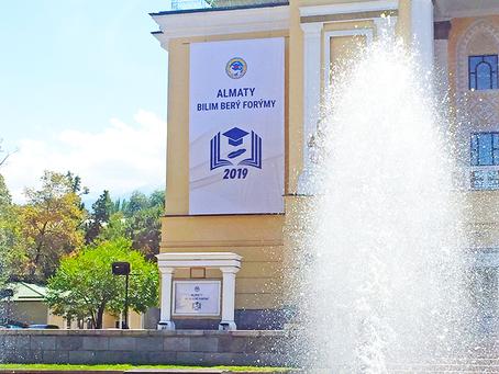 В Алматыначалась августовская конференция работников образования