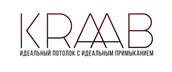 ustanovka_edited.jpg