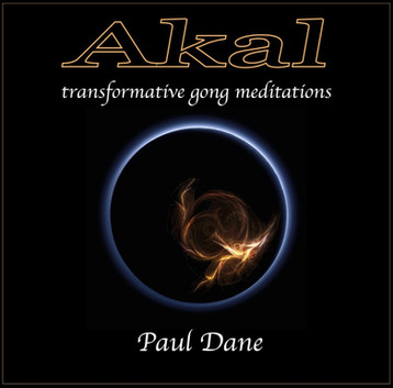 Akal transformative gong meditation CD cover