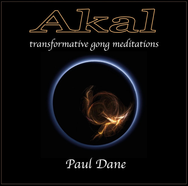 Akal transformative gong meditation CD cover