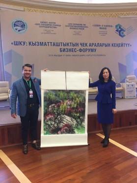 Bishkek Business Summit 2019