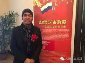 Hanxiang Zhao Participated in the China-