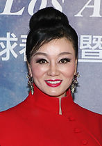 Julie Shen_150px.jpg
