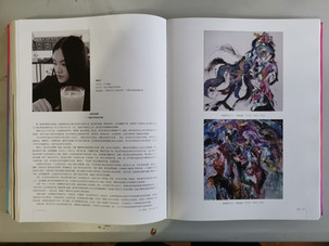 Chinese Female Art Book