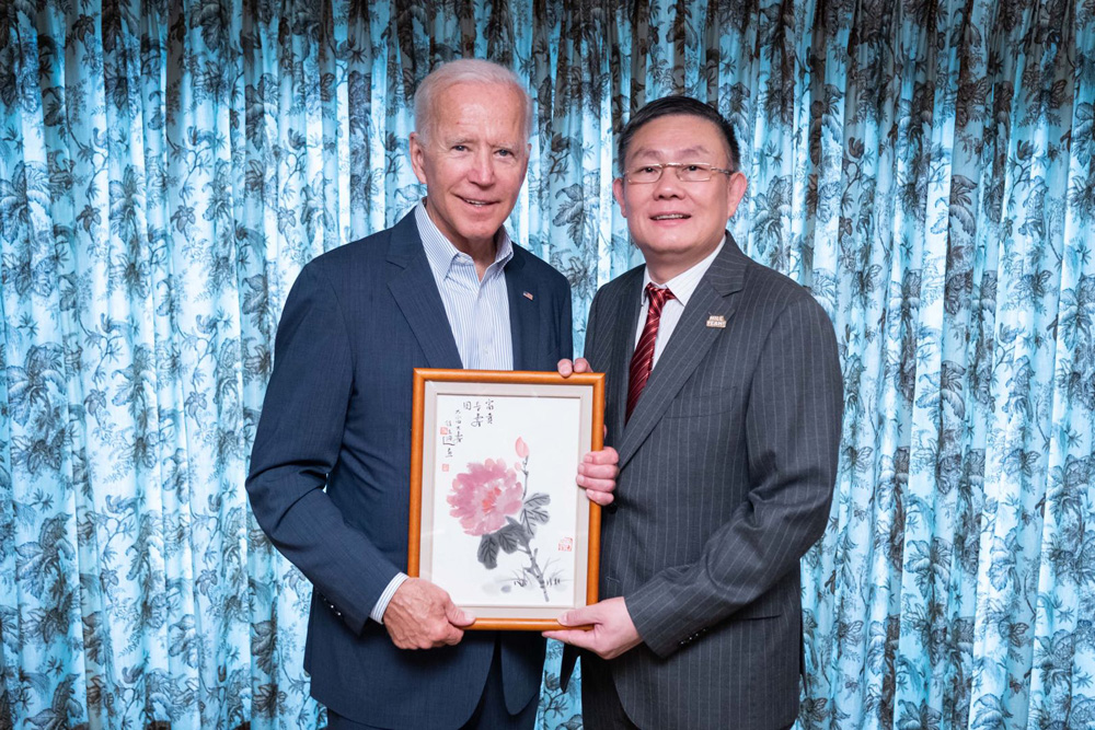 Joe Biden and Guixun Xu