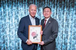 Joe Biden and Guixun Xu