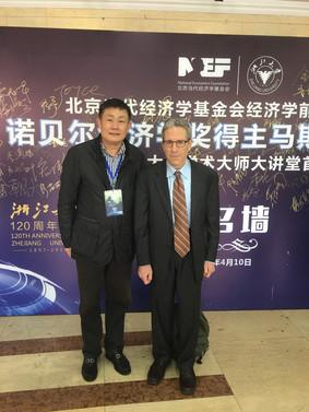 Guixun Xu and Eric Maskin, Nobel Memorial Prize winner in Economic Sciences