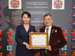Guest and Jiannan Huang