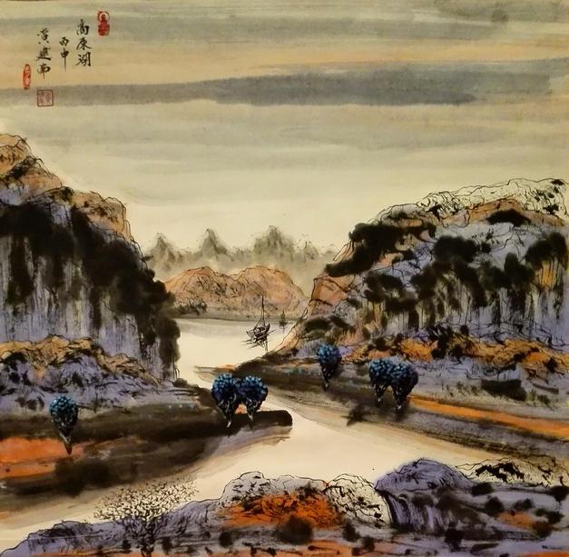 Jiannan Huang