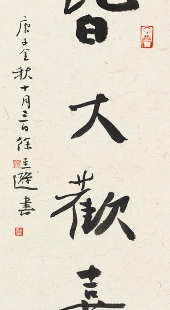 Guixun Xu