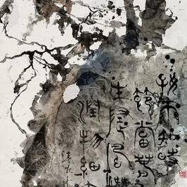 """""""Tang Poetry Intention 2"""""""
