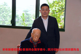 Zongyi Rao and Guixun Xu
