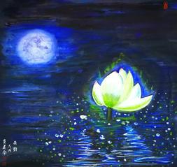 Lotus Rhyme
