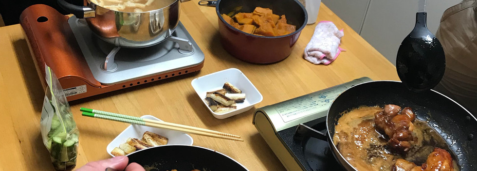 kyoto Japanese cooking class