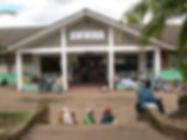 Queen Elizabeth Central Hospital in Blantyre Malawi