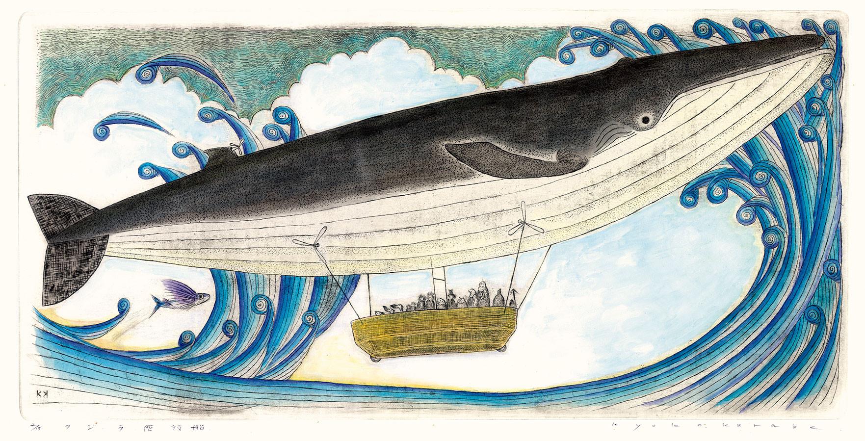 海の絵本のための銅版画