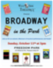 Bdway in the park UPDATED poster.jpg