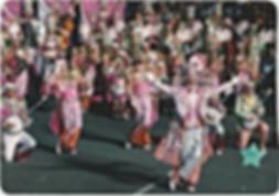 Ferko 1996 Philadelphia Mummers Parade Champions