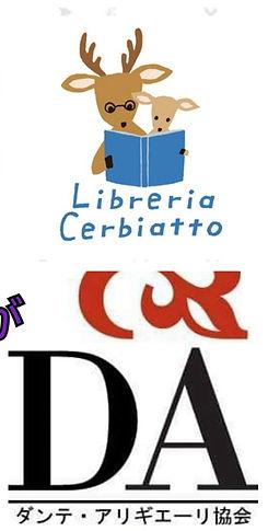 seminario%20libri_edited.jpg