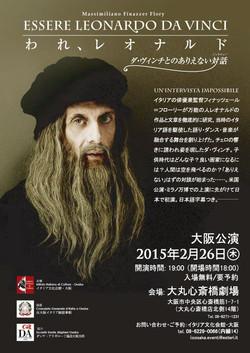 Essere LeonardoDa Vinci
