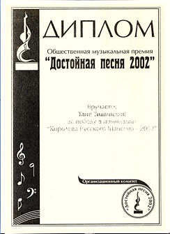 Скан_20200527 (2).jpg