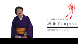 Yuka project_main 1920x1080_アートボード 1-min