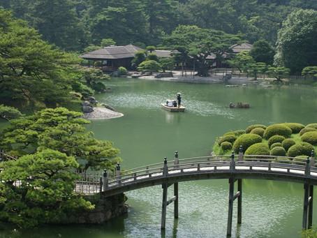 [Destination wedding location idea]  RITSURIN PARK in Kawaga, Japan