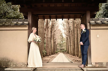Beyond, Elopement Wedding