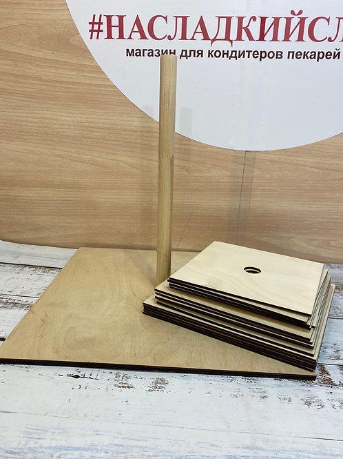 Подставка под многоярусный торт (основание+центральная ось) 32/32 квадрат