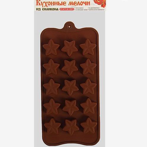 Форма силиконовая для шоколада «Звёзды»