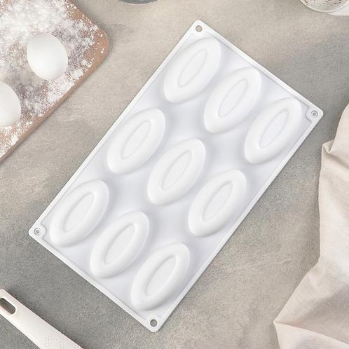 Форма силиконовая «Пирожки»