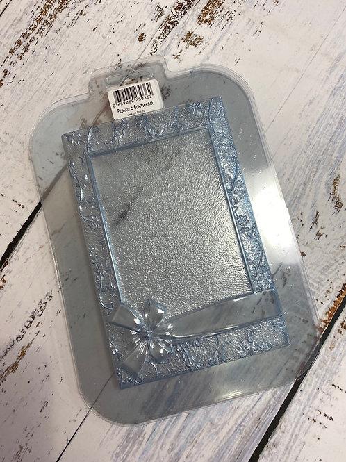 Пластиковая форма «Рамка»