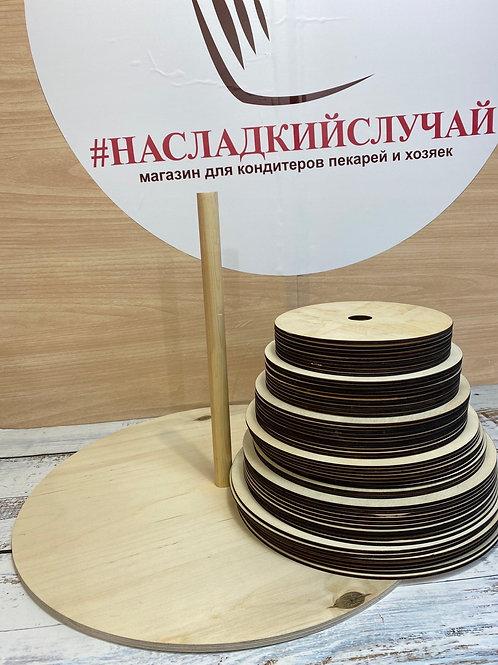 Подставка под многоярусный торт (основание+центральная ось) диаметр 42см