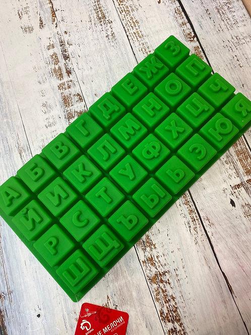 Форма силиконовая «Алфавит кубики»
