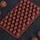 Thumbnail: Форма силиконовая для шоколада «Зерна кофе»