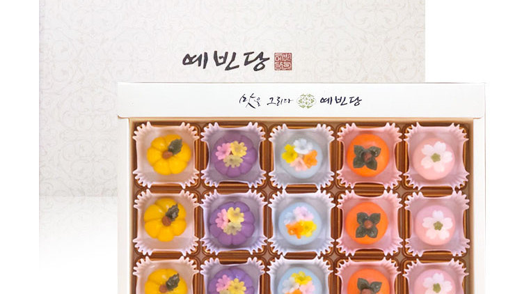 꽃송편 선물세트 中 35,000원