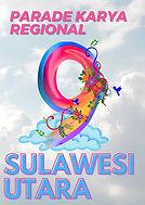 Sulawesi Utara.jpg