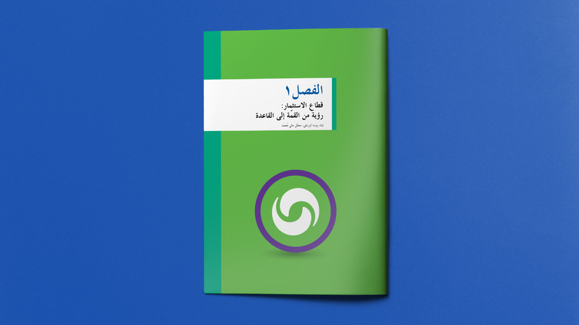 01. magenta-website-CFA-Arabic Typesetti