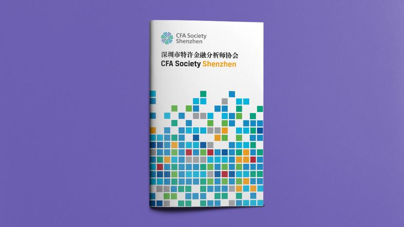 02. magenta website-CFA-Shenzhen-Mockup-