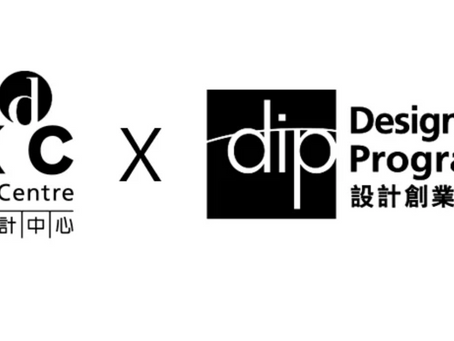 We are in the Design Incubation Programme (DIP)!