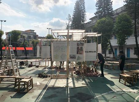 Please join us! 艺术造村 Art Makes Village exhibition 27-28 July