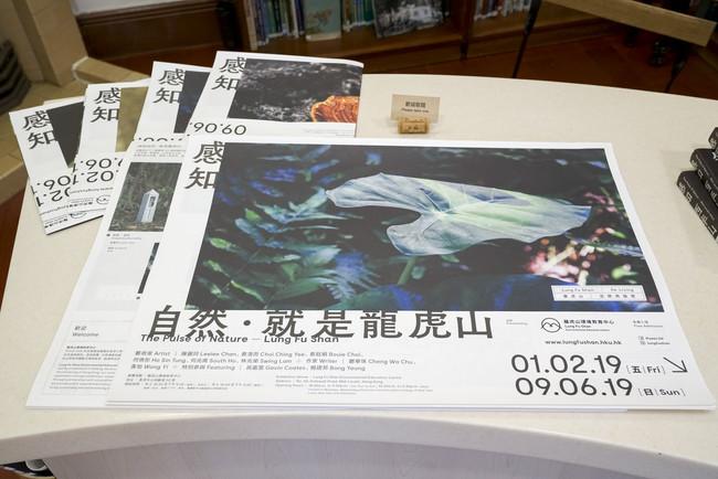LFS_exhibition_05