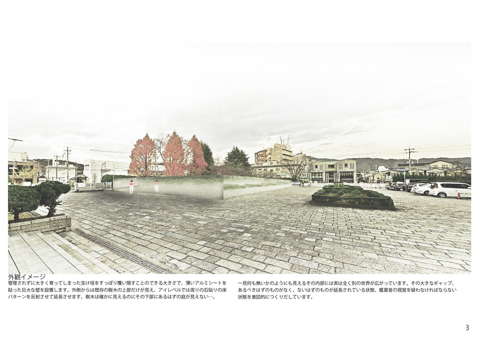 kyoto180924-3.jpg