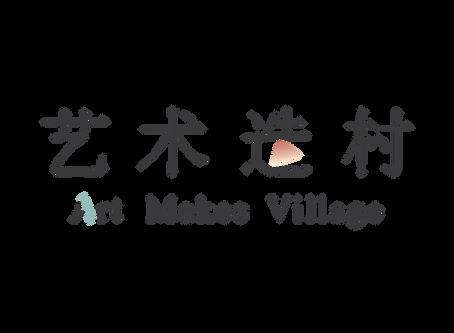 Art Makes Village - Finale is out!