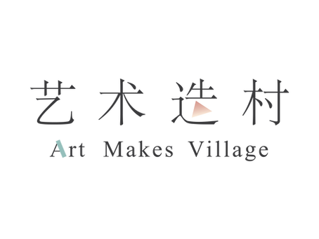 Art Makes Village - Finale is out!